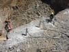 涿州钼矿巷道用小型破石机器分裂机是什么样的