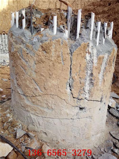 采石场石头劈裂机无噪音