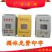 供应透明聚碳酸酯集抄箱PC变压器防护罩厂家直销