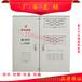 国家电网新标准电表箱ABS预付费计量箱山东厂家