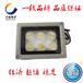 河南郑州博康BKC-DZWO6X安防监控LED白光灯车牌补光灯照明灯12V投光灯辅助