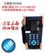 河南郑州IPC3500网路通工程宝数字网络AHD3.5寸CVI摄像机视频监控测试仪