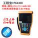 河南郑州网路通网络工程宝IPC4300视频监控测试仪AHDTVI同轴摄像机4.3大屏