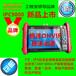 河南郑州网路通工程宝IPC9800高清全视角电容式7寸触摸屏