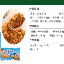 台湾进口食品金牌阿妹儿童营养鱼松(金枪鱼)批发零售图片