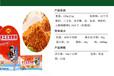 台湾进口食品批发,金牌阿妹厂商,手工三文鱼松,一件代发