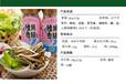 台湾休闲食品批发,鳕鱼香丝,支持一件代发