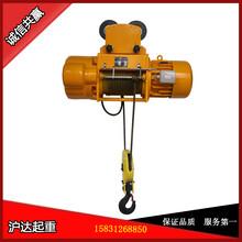 厂家直销CD型电动葫芦钢丝绳电动葫芦单速起重机电动葫芦5吨电动提升机