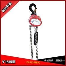 厂家直销23M/TOYO手拉葫芦手动葫芦3T起重葫芦手拉链条葫芦
