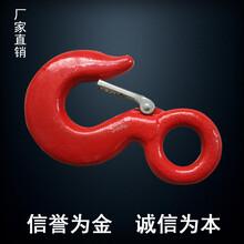 起重钢管挂钩安全碳钢50t舌片规格美式环眼安全钩
