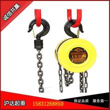 上海沪工牌HSZ型起重手拉葫芦1T-10T3M6M倒链