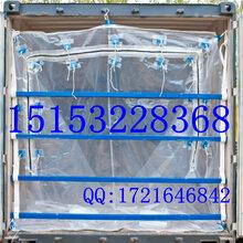 大型散货包装袋,集装箱干料袋,SeaBulkLiner