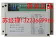 HPA-9002比例放大器