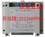 HPA-6000比例放大器
