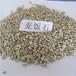 启达公司麦饭石生物滤料水处理材料厂家价格销售