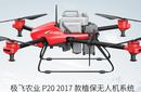 2018江苏农用航空植保展览会图片
