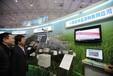 2017中国(郑州)国际农业信息化与智能装备展览会