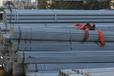 海南荣钢镀锌管价格行情热镀锌钢管管件特价批发