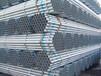 热镀锌钢管规格表镀锌管出售海南优质镀锌钢管批发
