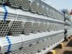 镀锌钢管市场价格DN100壁厚4.0mm热镀锌钢管海南价格行情