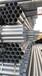 镀锌钢管价格/海南热镀锌钢管批发市场