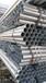 海南镀锌钢管生产厂家海南丰伟实业有限公司热镀锌钢管批发