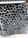 镀锌钢管壁厚标准