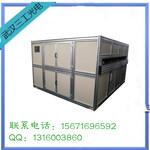 广东太阳能电池缺陷测试仪安装流程图片