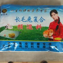 山西有兔保姆兔饲料代理商没广西有便宜的饲料没广西有草粉没
