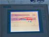 西门子触摸屏维修上门服务---广州川控自动化,触摸屏维修中心:三菱触摸屏维修,西门子触摸屏维修