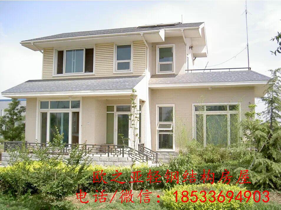 供应山东经济型轻钢结构房屋轻钢别墅简易房图片