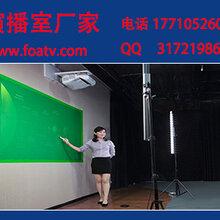 专业慕课室建设北京新维讯图片