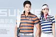 PGR高尔夫服装,PGR高尔夫服装代理,韩国PGR服装,夏季运动服套装搭配技巧之头部搭配