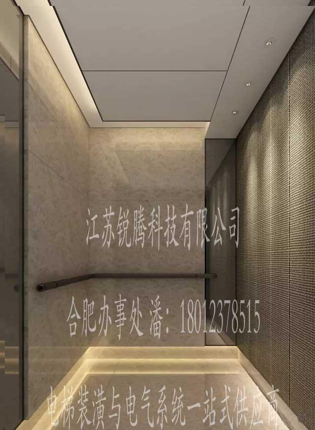 合肥奥的斯电梯装潢奥的斯一体式操纵盘奥的斯电梯刷卡-奥刷本报价