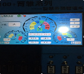 武汉华牧HM10+环境监控系统养殖自动化设备
