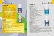 武汉华牧科技渔乐丰微生物制剂