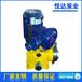计量泵厂家现货销售JW-JM小型高档机械隔膜计量泵高性能精密计量泵