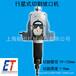 不锈钢管道切割坡口机上海懿田机械设备有限公司
