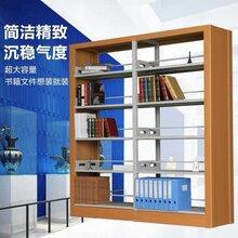 石家莊書架廠家直銷鋼木制組合書架,雙柱雙面書架,圖書館書架圖片