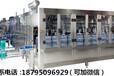 西北昌海水处理设备生产厂家全自动灌装设备性能优良终身维护
