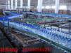 寧夏昌海水處理每小時200噸礦泉水生產設備性能優良廠家熱銷