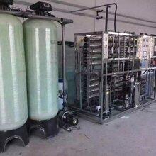 净水设备高性价比,选型灵活宁夏昌海水处理设备厂家直销