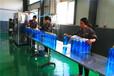 西北日化汽车用品设备厂家全自动灌装线生产设备操作简单性能优良