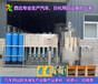 寧夏汽車用品設備廠防凍液生產設備市場銷量大成本低投資創業好項目
