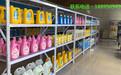 厂家直销多功能快速消费品洗衣液生产设备一机多用创业型