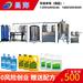 專業生產小型洗潔精設備防凍液設備電動分散機高光油漆混合攪拌設備洗潔精分散機現貨