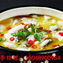 酸菜魚調料水煮魚調料生產廠家代加工貼牌定制