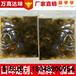 老坛酸菜面调料方便面调料包方便食品调料生产厂家代加工贴牌定制