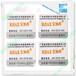 晶源防伪——防伪条码、水感防伪标签解析防伪标签厂家