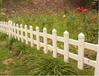 河南哪里的草坪护栏价格最便宜?